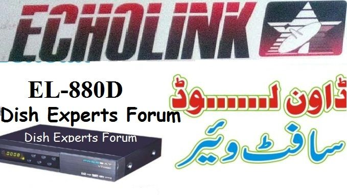 ECHOLINK EL-880D New Power vu Software Download | Dish