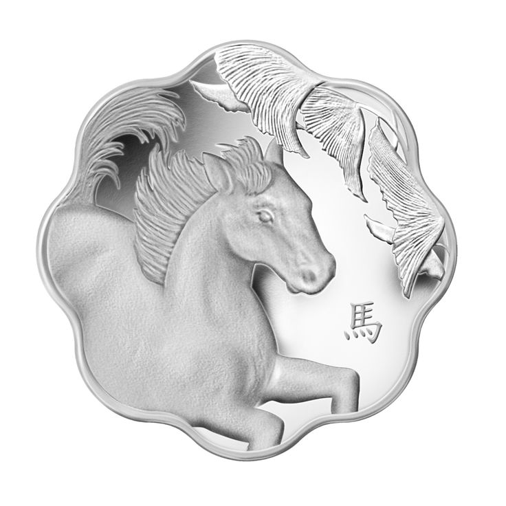 Fine Silver Lunar Lotus - Year of the Horse (2014)