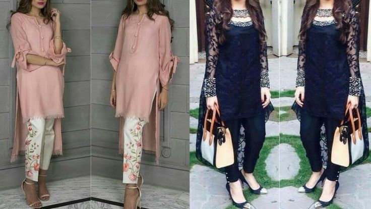 Kurti Designs || Trendy  Kurti Designs for Daily Wear || Kurti Designs 2...