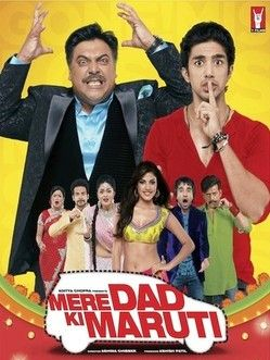 """This Song is from the Bollywood movie """"Mere Dad Ki Maruti"""" it was a bollywood Comedy Movie, Directed by Ashima Chibber featuring Saquib Salim, Ram Kapoor and Prabal Punjabi in lead role, So without Wasting any time i am going to uncover a good news for Honey Singh Fans that this Song is sung by him, Honey singh has been Sung couple of song for this movie, Song's lyrics are penned by Kumaar, it has been Composed by Sachin Gupta under YRF Music"""