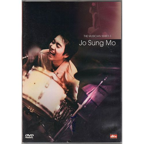 Jo Sungmo / The Musician Series 3 DVD 2Disc / Brand new Rare item