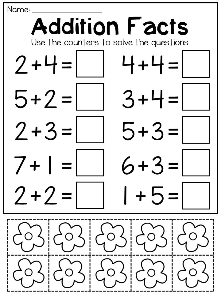 Addition and Subtraction Worksheets to 10 (with counters