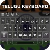 With the help of Telugu keyboard you will write in Telugu language. You can write emails and update your status on all social platforms like Facebook, Twitter, Google plus and you can use Telugu keyboard with all messenger apps to write messages in Telugu language through Telugu typing app