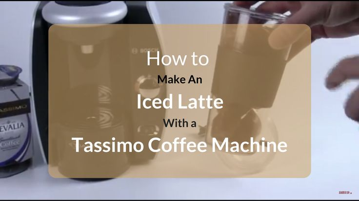 Learn how to make your own Iced Latte at home with your Tassimo Coffee Machine, it's a very simple process which does take a little prep work but is totally worth it! #HowToTassimo #making #best #IcedLatte