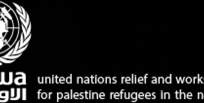 Israel attack UNRWA School in Gaza