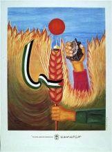 Palestine Liberation Organization (PLO)   The Palestine Poster Project Archives
