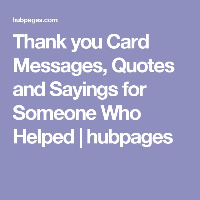 Thank You Quotes For Helping: 473 Best Card Sentiments And Messages Images On Pinterest