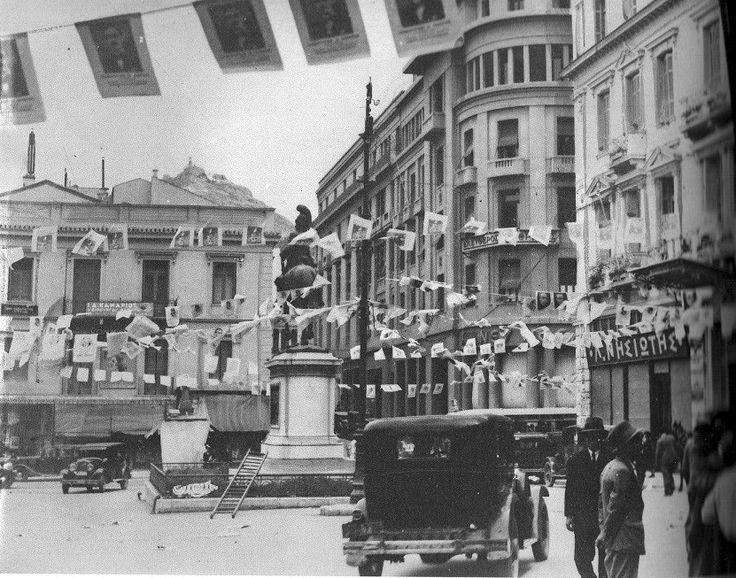 Αθήνα. Εκλογές, δεκαετία 1930