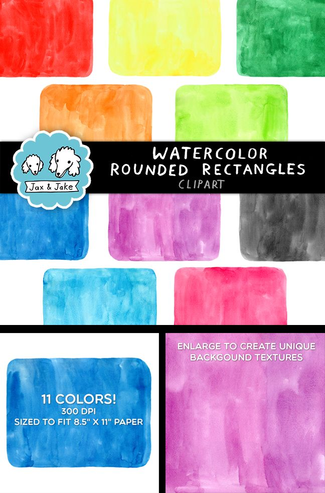 Clip Art: Watercolor Rounded Rectangles Personal and Commercial Use OK $