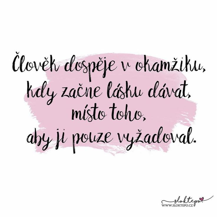 Být hluboce milován vám dává sílu. Hluboce milovat vám dává odvahu. ❤️☕ #sloktepo #motivacni #hrnky #laska #citat #miluju #kafe #zivot #darek #domov #rodina #stesti #nakup #czechgirl #czechboy #czech #praha