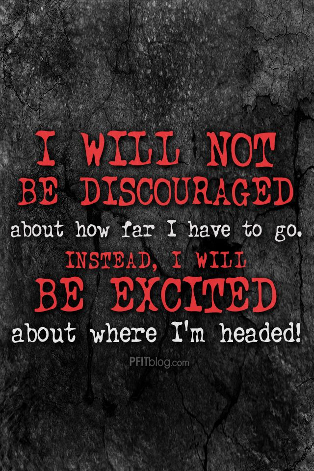 I WILL NOT BE DISCOURAGED: Fitness Motivational iPhone4 Wallpaper for your lock screen. #pFITblog