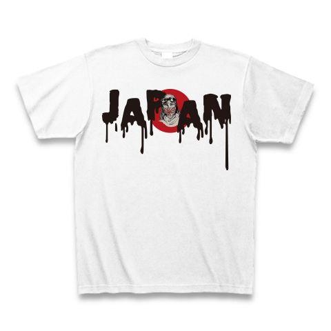 JAPAN Tシャツ(ホワイト)