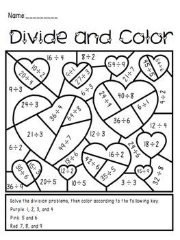 This is a fun Valentine's Day activity. Students divide basic facts and follow directions to color picture.   It's hard to find time to squeeze in holiday activities, especially in classrooms that are preparing for state testing. This activity gives students an opportunity to practice basic division facts and then have a little holiday fun!