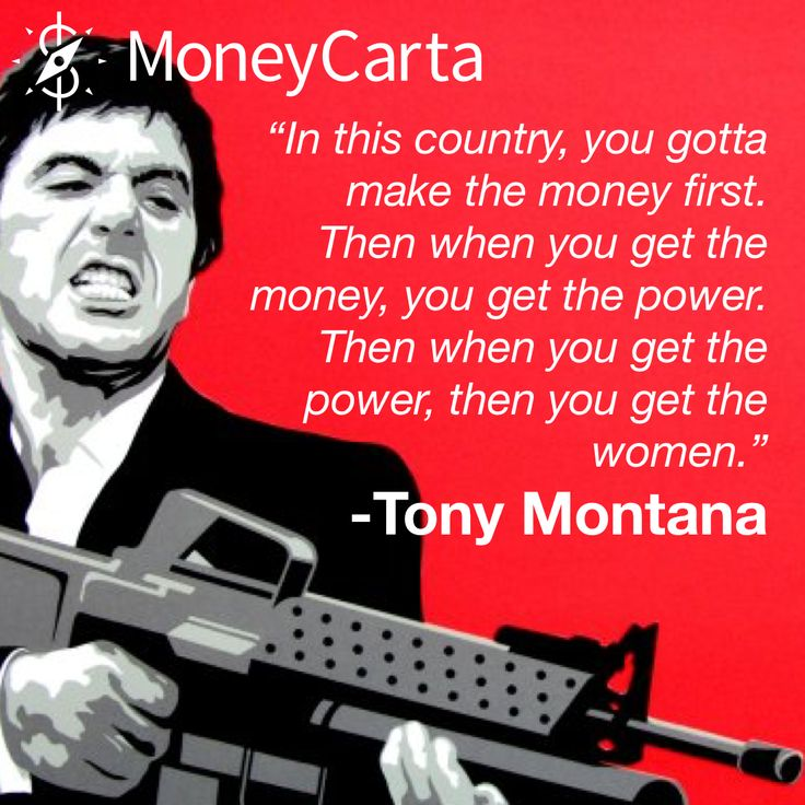 Here's some friendly career advice from a violent criminal. #QuoteOfTheDay #MoneyQuote #Scarface #PersonalFinance #FinancialFreedom #Priorities #MoneyMindset