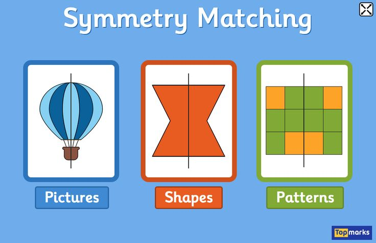Symmetry Matching - Reflective symmetry game for 4 to 8 year olds