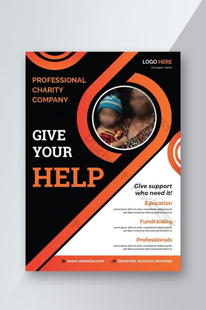 Charity Donation Flyer Poster Template Design Eps Free Download Pikbest Fundraising Poster Charity Poster Poster Template Design