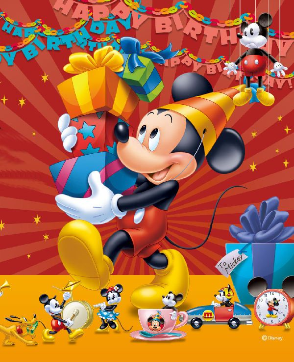 Mickey Mouse with gifts wish you a Happy Birthday on your special day!