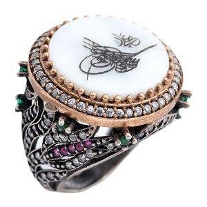 Osmanlı tuğralı, gümüş bayan yüzüğü