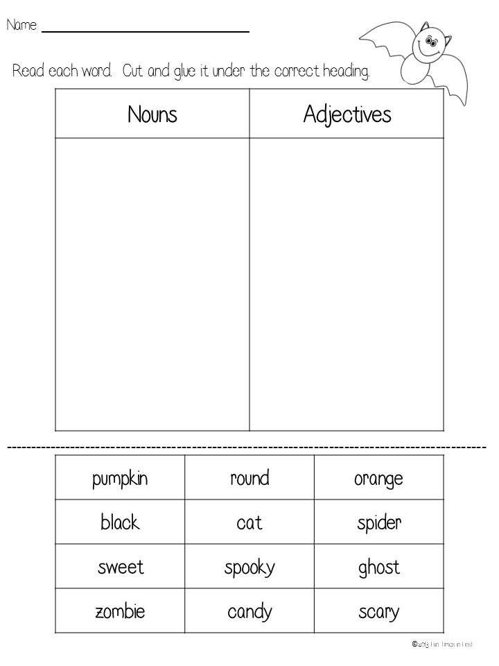 Free Halloween noun and adjective word sort.
