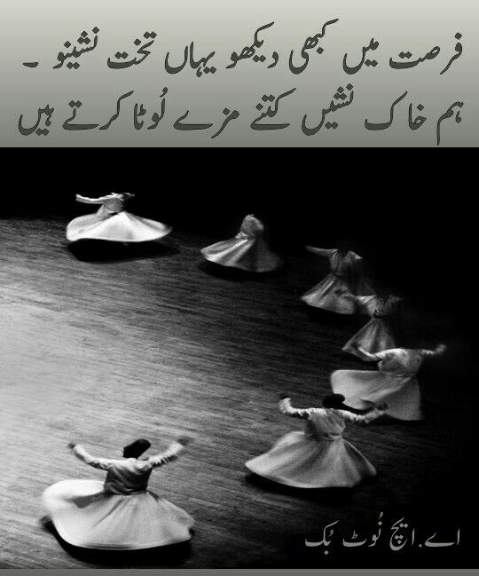 257 best images about IshQ..... عشق on Pinterest | Buses, Logs and ...
