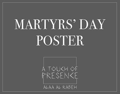 "Check out new work on my @Behance portfolio: ""UAE Martyrs' day Poster"" http://be.net/gallery/44834793/UAE-Martyrs-day-Poster"