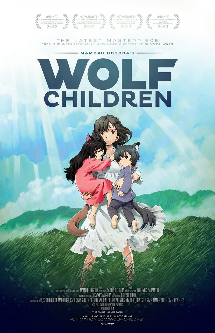 Wolf Children. If you are in the GVRD and wanna watch it on the big screen check out VIFF's schedule!