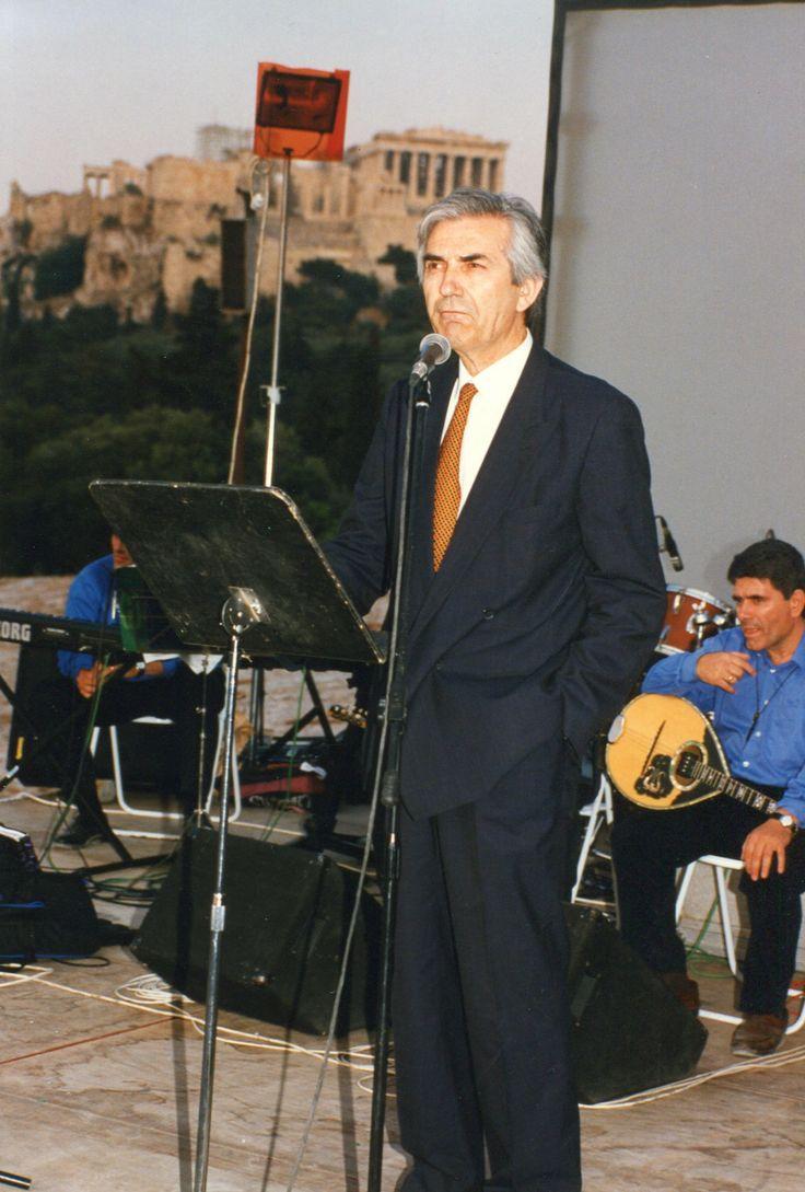 "XXXIInd EDTA-ERA Congress ""European Dialysis & Transplant Association - European Renal Association"" XXIVth EDTNA-ERCA Conference June 11-14, 1995 Athens Greece 14.000 participants"