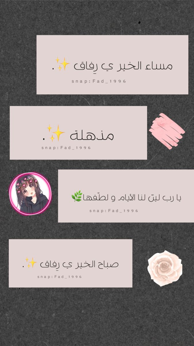 Pin By Fadwa On ملصقاتي Wallpaper Iphone Neon Iphone Wallpaper Quotations
