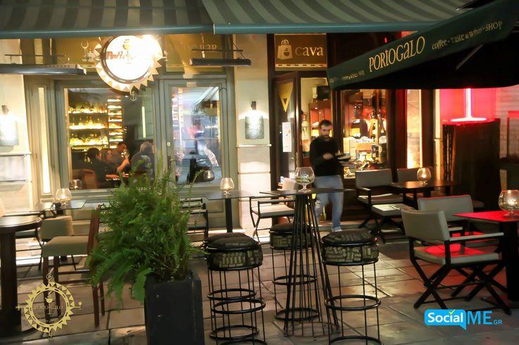 #Portogalo #PortogaloWineBar #Thessaloniki