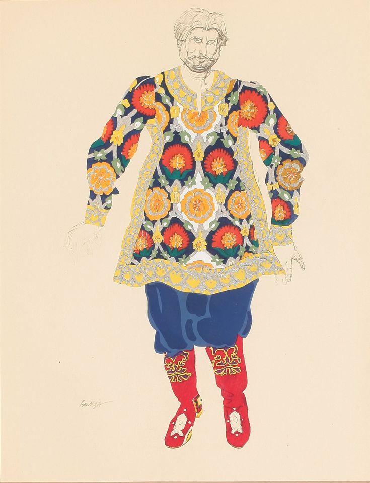Леон Бакст. Садко. Эскиз костюма к опере «Садко». 1917