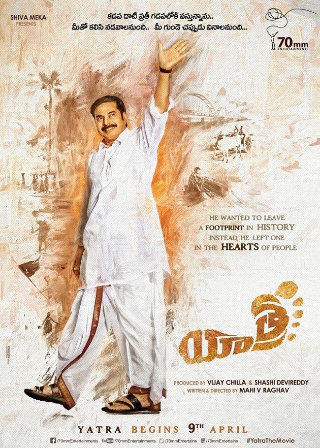First Look : Mammootty As YSR in Yatra! | Movie posters | Telugu