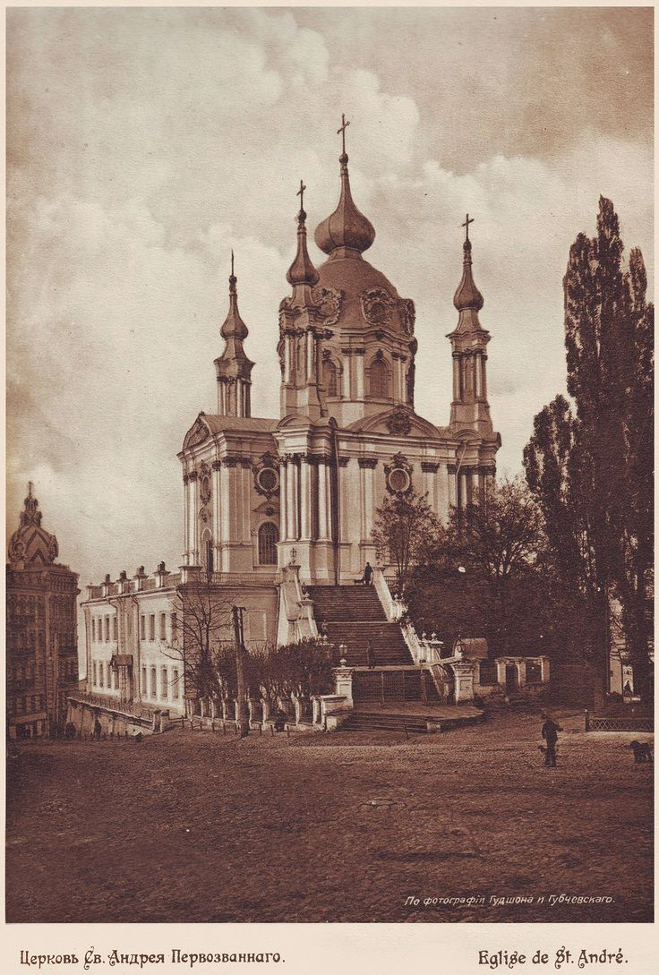 Church of St Andrew, 1888