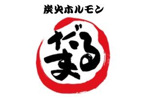 Japan original calligraphy LOGO Design-筆文字デザインF026