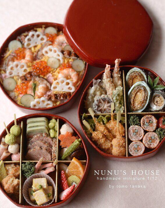 nunu's house (@miniature_MH) | Twitter