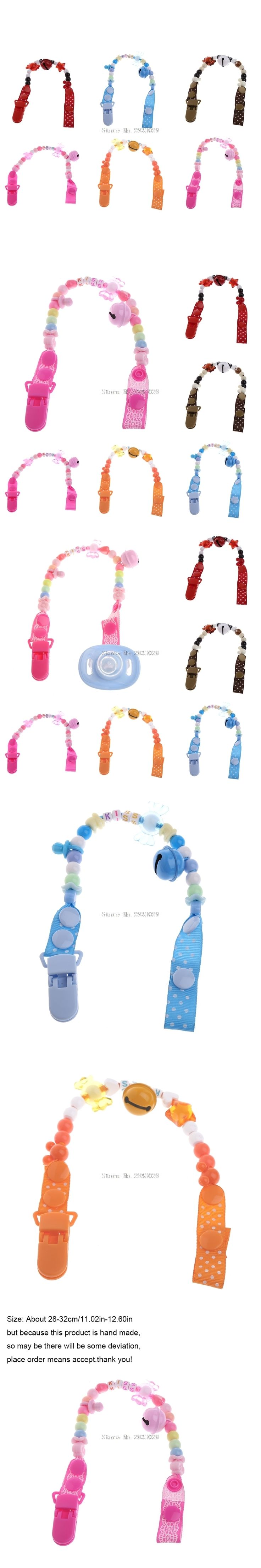 Babys Candy Beaded Pacifier Holder Clip Newborn Nursing Teething Dummy Chain DIY  -B116