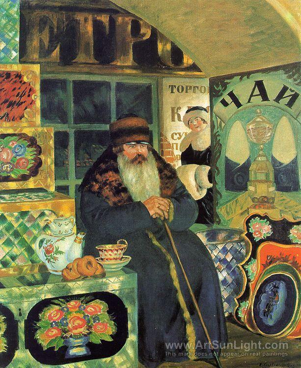 Торговец Грудь-экраном - Бориса Кустодиева