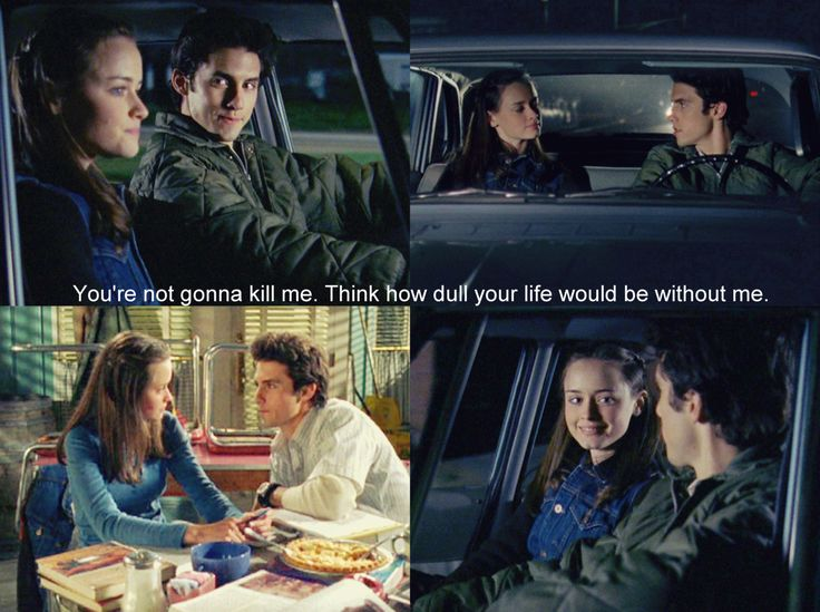 Rory and Jess | Gilmore Girls