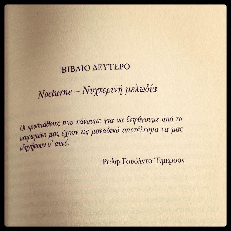 """Ralph Waldo Emerson """"Nocturne - Νυχτερινή μελωδία"""""""