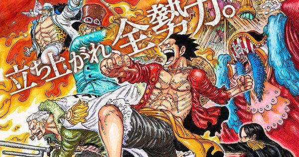 One Piece Manga Creator Eiichiro Oda Draws Stampede Film
