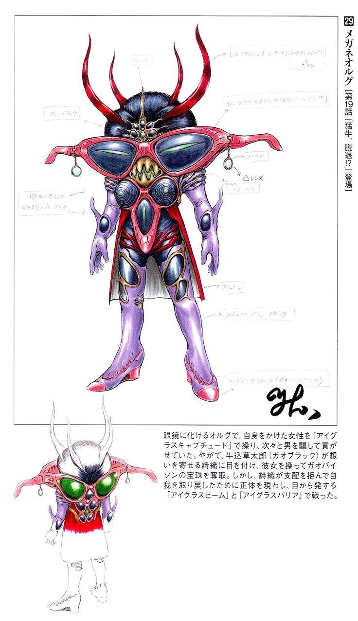 random monsters おしゃれまとめの人気アイデア pinterest kasyu 特撮ヒーロー 怪人 ヒーロー