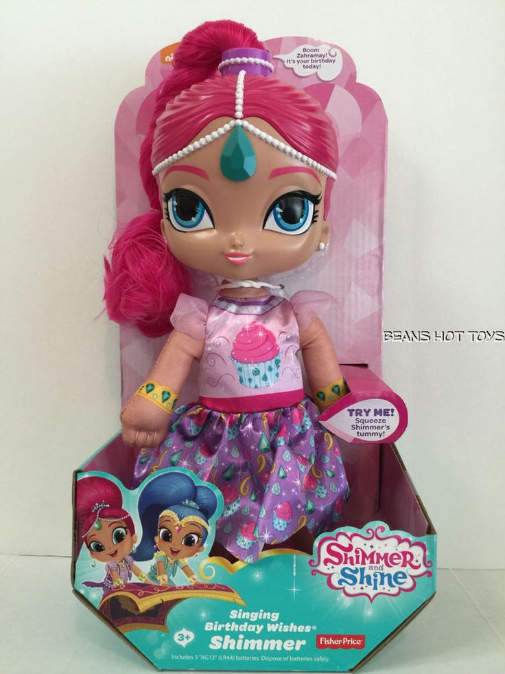 "Fisher-Price ""Shimmer and Shine"" Singing Birthday Wishes Shimmer doll"
