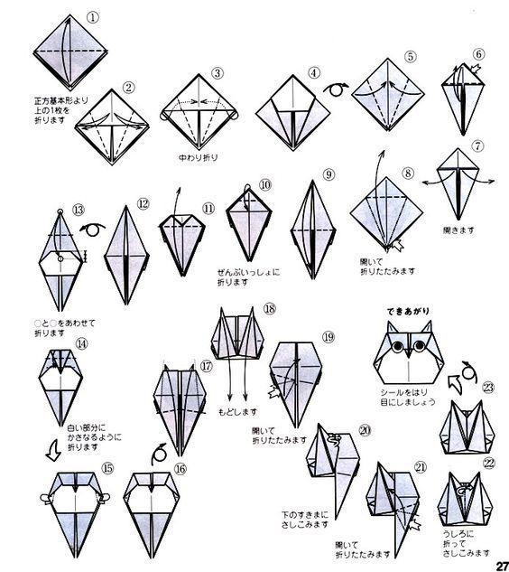 origami hibou hui