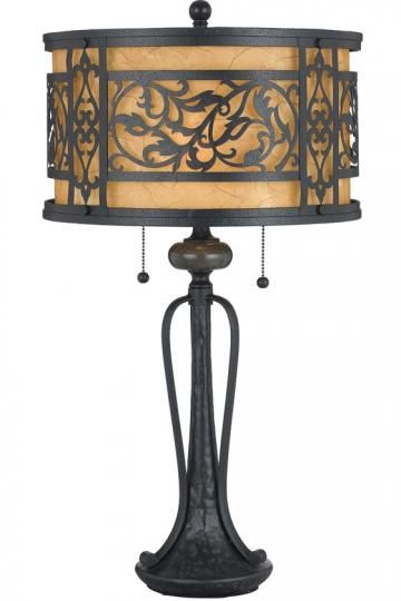Gorgeous metal & parchment lamp