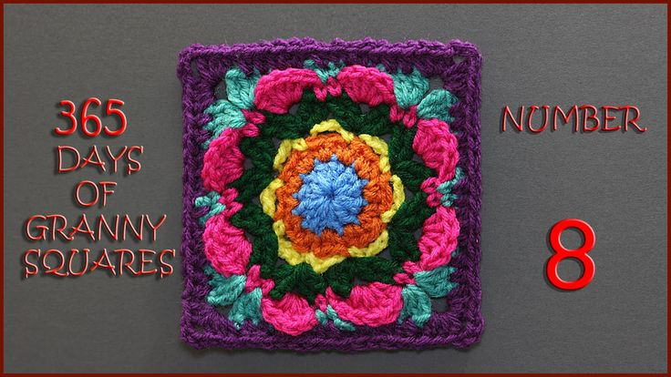 365 Days of Granny Squares Number 8 - free pattern  including video tutorial