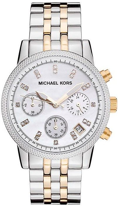 Michael Kors Blair Silver/Gold MK5057
