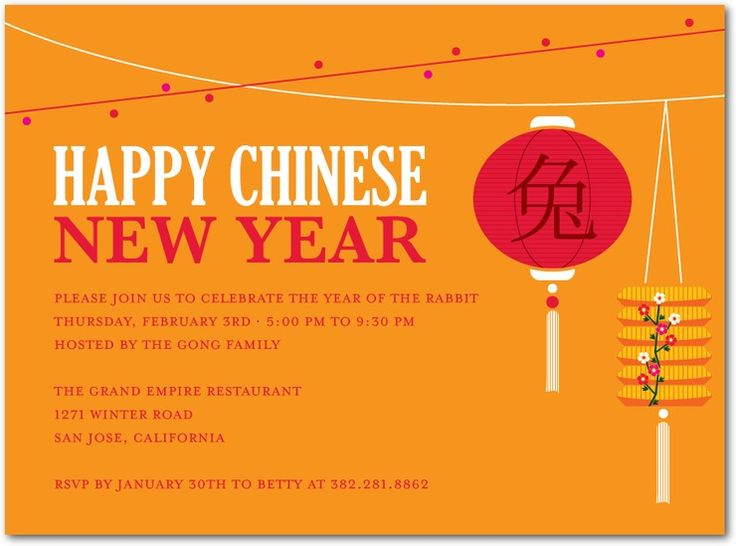 39 best saus 2016 chinese new year celebrations images on pinterest lantern lines chinese new year party invitation stopboris Images