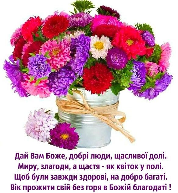 Pin By Galina On P Happy Birthday Z Dnem Narodzhennya Aster Flower Flowers Flower Arrangements