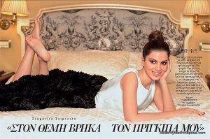 #Greek #journalist, #host, and #modelStamatina Tsimtsili (Picture 2/2) #Greece