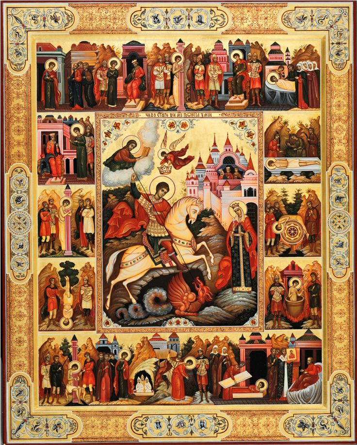 This icon of Saint George Slaying the Dragon was painted by Russian Iconographer Alyona Knyazeva in 2011. It shows the important scenes from his life.