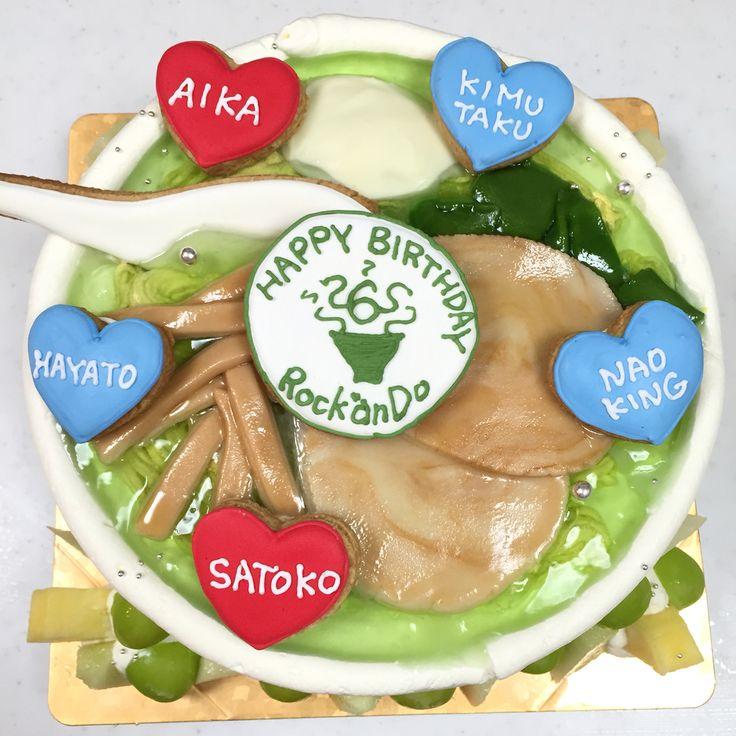 グリーン塩ラーメンのケーキ
